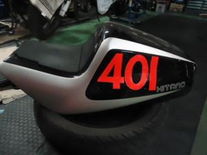 Dsc08339