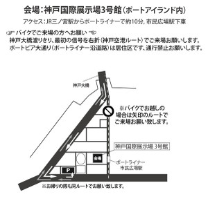 2013_nocs__map_
